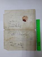 Билет. Дань на свободное пребывание в Российской Империи, сроком на один год 1908 г