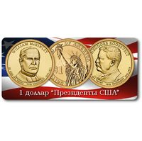 "Набор монет ""Президенты США"" 1 доллар"