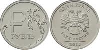 1 рубль Графическое обозначение рубля