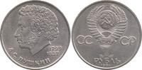 1 рубль Пушкин А.С.