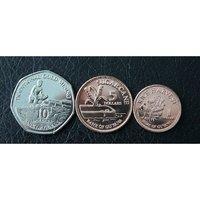 Набор монет Гайана 3 шт UNC