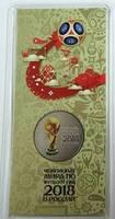 25 рублей Чемпионат мира по футболу FIFA 2018 в России Кубок (в специальном исполнении) 2 серия 2017 год