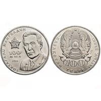 Монета Казахстан 100 тенге Токтагали Жангельдин 2016