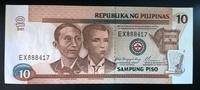 Бона Филиппины 10 песо 2001 пресс, UNC