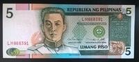 Бона Филиппины 5 песо 1985-1994 пресс,UNC