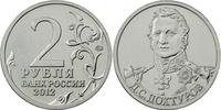 2 рубля Дмитрий Дохтуров
