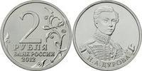 2 рубля Надежда Дурова
