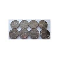 Набор монет Приднестровье Города 8 шт. 2014