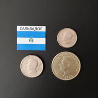Набор монет Сальвадор 1952-1953 г.