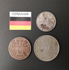 Набор монет Германия 1916 г.