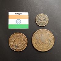 Набор монет Индия 1835 г.