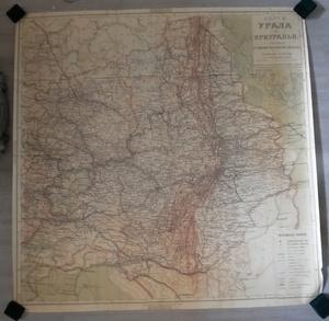 """Карта """"Урал и Приуралье"""" копия 1913 г (Б/у)"""