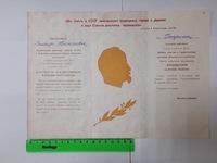 """Буклет """"Дзержинскому району 40 лет Нижний Тагил"""" 1933 - 1973 гг."""