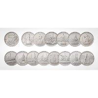 Набор из 14 монет Города-столицы, освобожденные в ВОВ