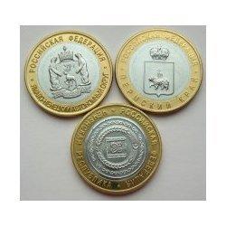 Набор монет ЧЯП копии 3 шт