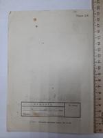 Телеграммы с праздником великого октября 1957 г. 2шт.