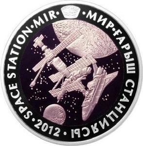 50 тенге Космическая станция Мир