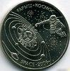 50 тенге Космос