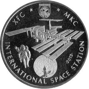 50 тенге Международная Космическая Станция