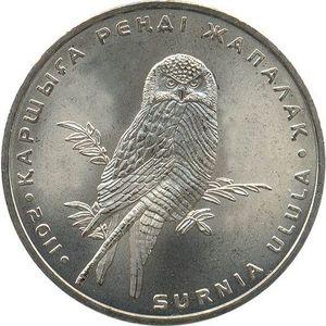 50 тенге Ястребиная сова