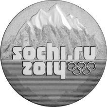 25 рублей Эмблема Игр 2011/2014 год