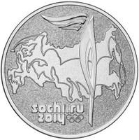 25 рублей Эстафета Олимпийского огня Сочи 2014 2014 год