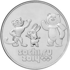 25 рублей Талисманы и Эмблема Игр 2012/2014 год