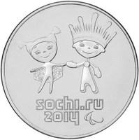 25 рублей Талисманы и логотип XI Паралимпийских зимних игр Сочи 2014 2013-2014 год