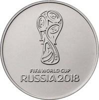 25 рублей Чемпионат мира по футболу FIFA 2018 в России Кубок ЧМ 2016 год