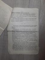 Содружество  В. Налобина 17 стр.