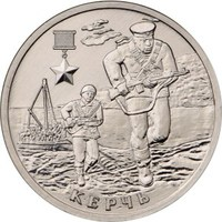 Набор монет 2 руб. Керчь-Севастополь из серии Города герои  2017 год