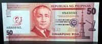 Бона Филиппины 50 песо 2013 пресс,UNC