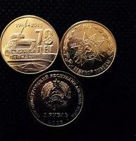Набор монет Приднестровье 70 лет ВОВ 2015  2 шт