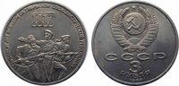 3 рубля 70 лет Великой Октябрьской Социалистической революции