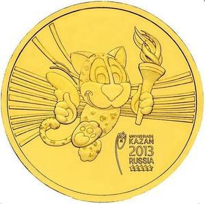 10 рублей Универсиада в Казани Талисман 2013 год