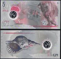 """Бона Мальдивы 5 руфий """"Футбол"""" пластик пресс 2017 год"""