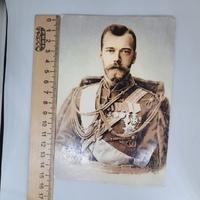"""Набор открыток """"Николай II и Александра Федоровна"""" 2шт"""