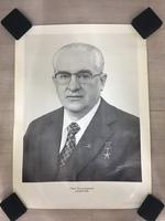 Портрет Ю.В.Андропова