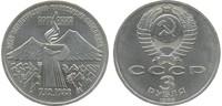 3 рубля СССР Армения (07.12.1988), Зона землетрясения 1989 год