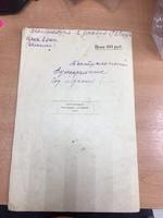 Бюллетень октябрь 1922 г.