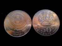 50 тенге 550 лет Казахскому ханству 2015