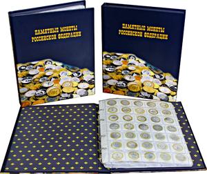 Альбом на кольцах Памятные монеты РФ
