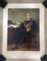 Портрет Леонида Ильича Брежнева