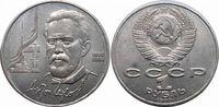 1 рубль Антон Чехов