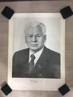 Портрет Константина Устиновича Черненко
