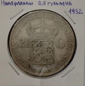 Монета Нидерланды 2.5 гульдена 1932 Вильгельмина серебро (AG)