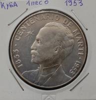 Монета Куба 1 песо 1953 г. Хосе Марти серебро (AG)