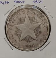 "Монета Куба 1 песо 1934 г. ""Звезда"" серебро (AG)"