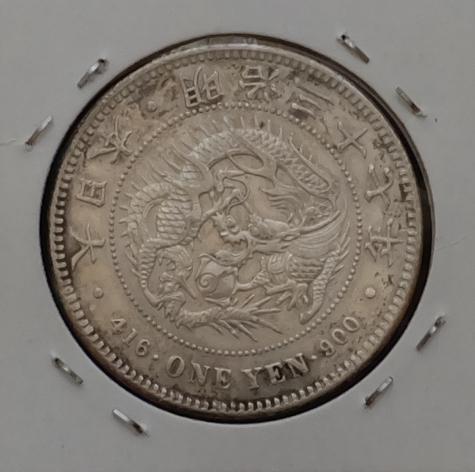 Японские старые монеты - нумизматический онлайн каталог с фото и ... | 472x475