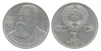 1 рубль СССР Фридрих Энгельс 1985 год